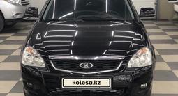ВАЗ (Lada) 2170 (седан) 2014 года за 2 850 000 тг. в Шымкент – фото 2
