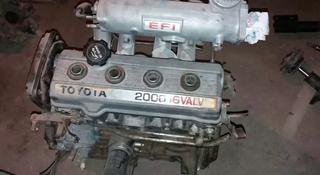 Двигатель 3s за 160 000 тг. в Алматы
