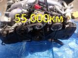 Двигатель Subaru Impreza XV GH2 EL154 2010 за 242 658 тг. в Алматы