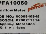 Расходомеры воздуха 0000940948 за 19 000 тг. в Петропавловск – фото 3