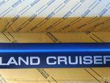 Планка подномерник на Toyota Land Cruiser 100 за 22 000 тг. в Караганда