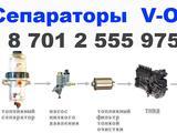 Сепаратор Дизельного топлива в Алматы – фото 5