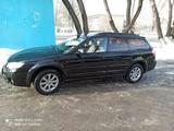Subaru Outback 2007 года за 4 950 000 тг. в Алматы