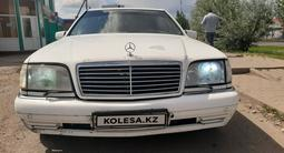 Mercedes-Benz S 320 1998 года за 2 200 000 тг. в Нур-Султан (Астана)