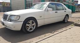 Mercedes-Benz S 320 1998 года за 2 200 000 тг. в Нур-Султан (Астана) – фото 2