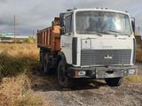 МАЗ  5516 2005 года за 4 200 000 тг. в Караганда