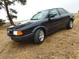 Audi 80 1992 года за 1 050 000 тг. в Костанай