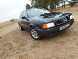 Audi 80 1992 года за 1 050 000 тг. в Костанай – фото 2