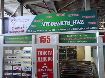 Накладка заднего бампера на Lx 570 2008-2011 за 708 тг. в Алматы – фото 2