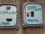 Блок ксенона, управление светом фар на Mercedes w221 рестайлинг за 30 000 тг. в Алматы – фото 2