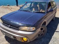 Subaru Legacy 1996 года за 1 800 000 тг. в Талдыкорган