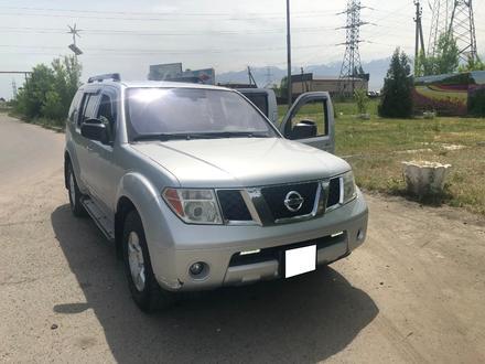Nissan Pathfinder 2007 года за 6 200 000 тг. в Алматы