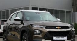 Chevrolet TrailBlazer 2021 года за 15 900 000 тг. в Атырау