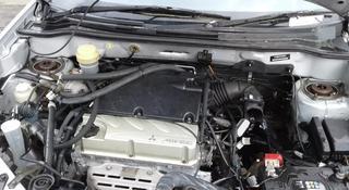 Mitsubishi outlander 4g69 mivec 2.4 литра двигатель за 220 тг. в Алматы