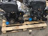 Двигатель g4jp 2.0I Hyundai Sonata 131-137 л. С за 244 000 тг. в Челябинск