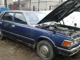 Ретро-автомобили Другие 1979 года за 190 000 тг. в Костанай – фото 2