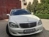 Mercedes-Benz S 500 2007 года за 6 000 000 тг. в Нур-Султан (Астана) – фото 4