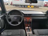 Mercedes-Benz E 250 1995 года за 1 650 000 тг. в Алматы