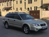 Subaru Outback 2005 года за 5 000 000 тг. в Актау – фото 5