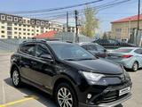 Toyota RAV 4 2017 года за 14 500 000 тг. в Алматы