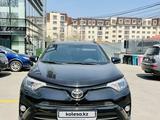Toyota RAV 4 2017 года за 14 500 000 тг. в Алматы – фото 3