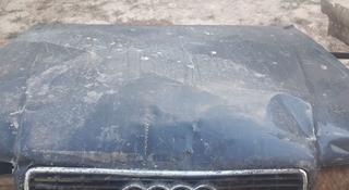 Капот от ауди б4 за 8 000 тг. в Тараз