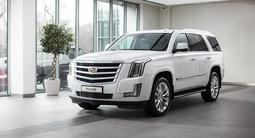 Cadillac Escalade Luxury 2020 года за 42 000 000 тг. в Семей