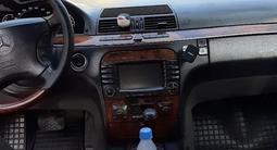 Mercedes-Benz S 350 2004 года за 4 200 000 тг. в Алматы – фото 4