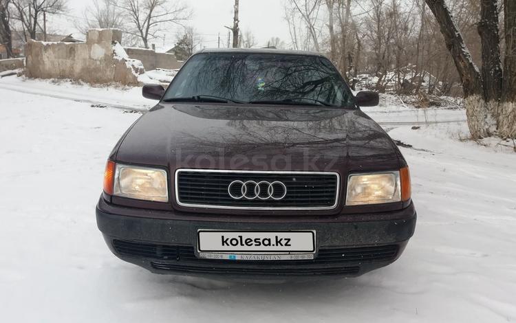 Audi 100 1992 года за 1 800 000 тг. в Караганда