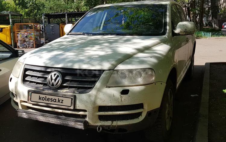 Volkswagen Touareg 2005 года за 3 000 000 тг. в Нур-Султан (Астана)