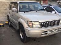 Toyota Land Cruiser Prado 1996 года за 3 100 000 тг. в Алматы