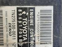 Блок управления двигателем камри35 американец за 30 000 тг. в Алматы