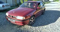 Opel Vectra 1993 года за 850 000 тг. в Актобе