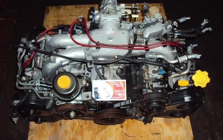 Двигатель EJ25 на Subaru за 260 000 тг. в Алматы