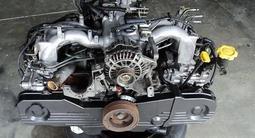 Двигатель EJ25 на Subaru за 260 000 тг. в Алматы – фото 2