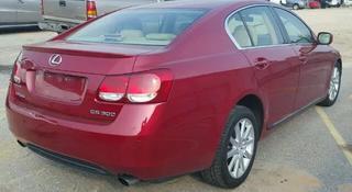 Lexus GS 300 2006 года за 165 000 тг. в Алматы