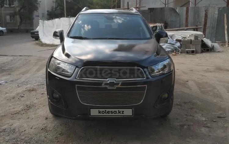 Chevrolet Captiva 2014 года за 5 100 000 тг. в Алматы
