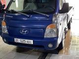 Hyundai  R 2006 года за 3 900 000 тг. в Алматы – фото 4