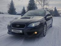 Subaru Legacy 2006 года за 2 950 000 тг. в Усть-Каменогорск