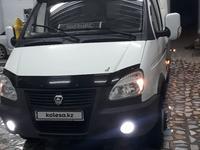 ГАЗ ГАЗель 2013 года за 6 800 000 тг. в Кызылорда