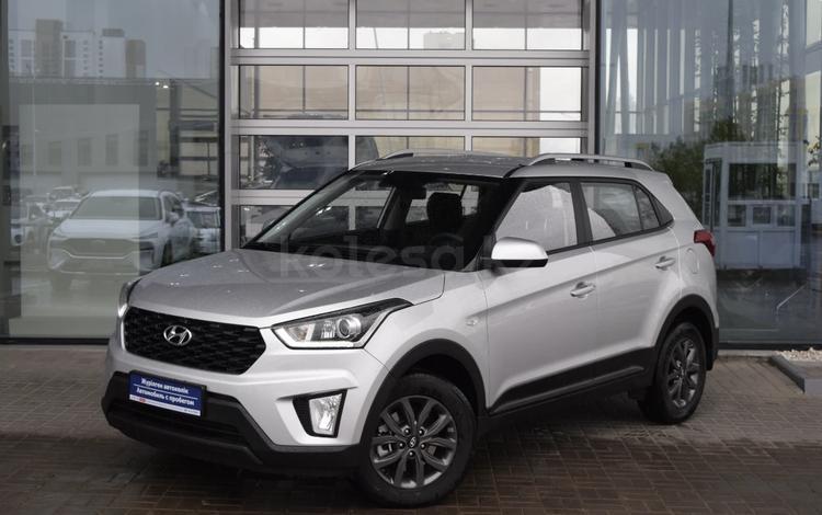 Hyundai Creta 2021 года за 11 000 000 тг. в Нур-Султан (Астана)