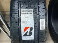 265 60 R18 летние шины Bridgestone Dueler A/T001 за 69 000 тг. в Нур-Султан (Астана)
