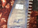 Стойки за 6 000 тг. в Шахтинск – фото 5