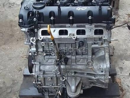 Двигателя G4KE KIA 2.4 бензин за 750 000 тг. в Алматы