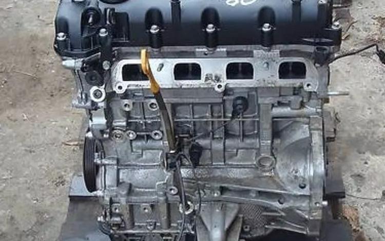 Двигателя G4KE KIA 2.4 бензин за 700 000 тг. в Алматы