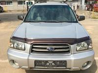 Subaru Forester 2004 года за 3 800 000 тг. в Алматы