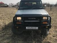Toyota Land Cruiser Prado 1994 года за 2 700 000 тг. в Алматы