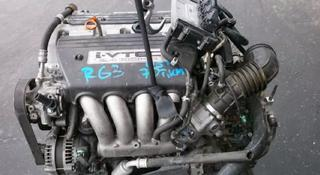 Контрактный двигатель на Хонду СР-В за 380 000 тг. в Алматы