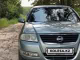 Nissan Almera 2006 года за 2 650 000 тг. в Костанай – фото 3