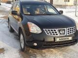 Nissan Rogue 2013 года за 6 000 000 тг. в Алматы – фото 3